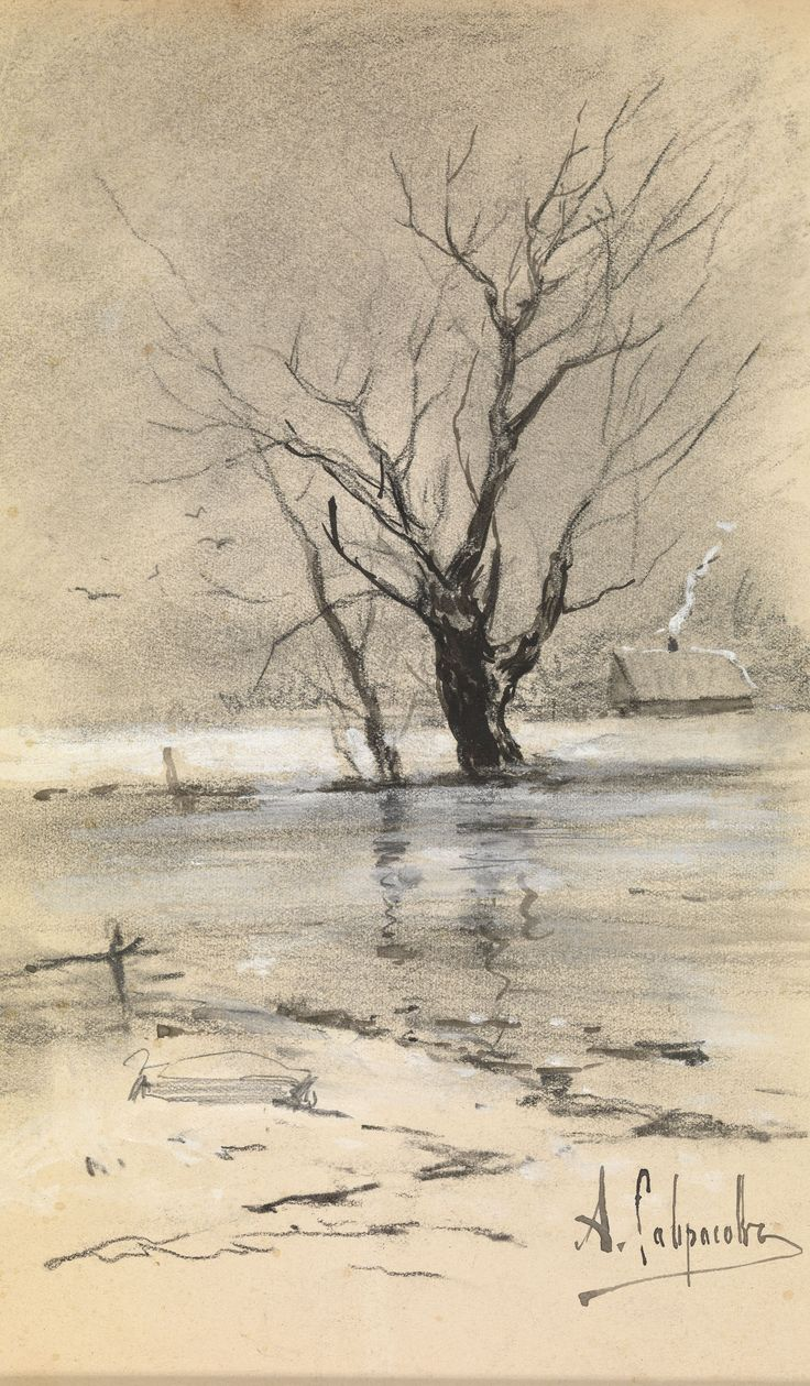 SAVRASOV, ALEKSEI (1830-1897)    Edge of the Village in Winter, signed. Charcoal, ink and watercolour, heightened with white, on paper, 24.5 by 14 cm.