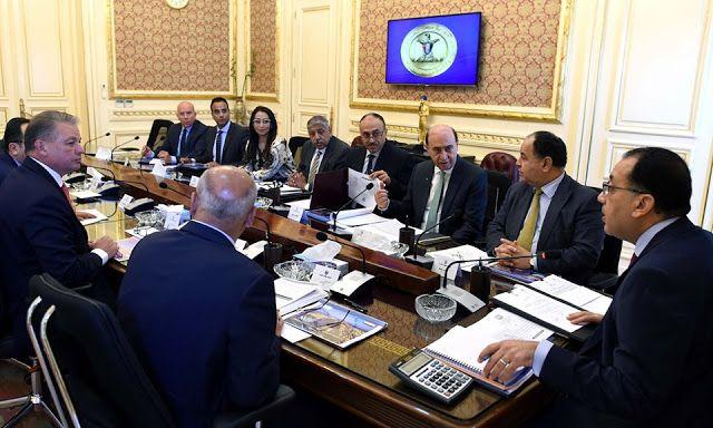 وكالة الأخبار الاقتصادية والتكنولوجية 1 رئيس الوزراء يعقد اجتماعا لبحث مقترحات زيادة تناف Places To Visit Visiting Conference Room