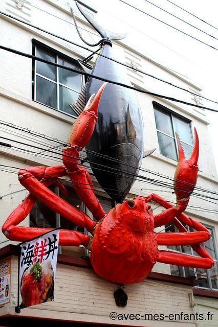 Tokyo en famille : balade coup de coeur au marché au poisson de Tsukiji ! #voyageenfamille #familytrip #tokyo #tsukiji
