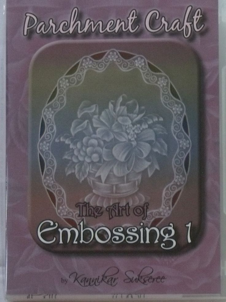 THE ART OF EMBOSSING DVD BY KANNIKAR SUKSEREE    Kannikar Sukseree will share with you her knowledge of embossing techniques on parchment. The DVD content is designed for those who have some basic knowledge of other parchment craft techniques such as perforating,colouring, and cutting and wish to master the intricasies of embossing or to further their skills.  Highly recommended for all levels.