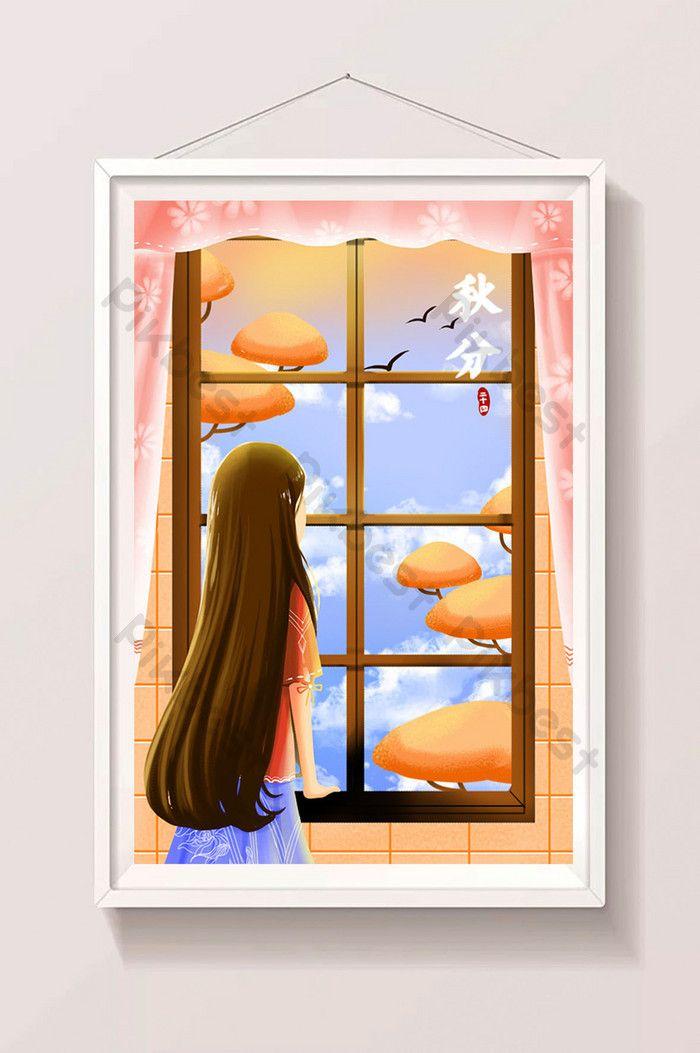 Dibujos Animados Mirando Por La Ventana Paisaje De Otoño Equinoccio De Otoño Ilustración De 24 Términos Solares Ilustración Plantilla Psd Descarga Gratuita Ilustración Planta Ilustración De Otoño Ventanas