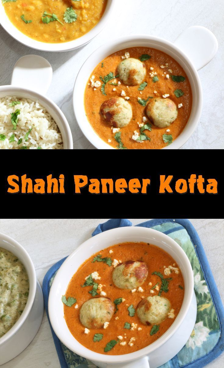 Shahi Paneer Kofta curry is one of the most delicious curries you will ever come across. It is very rich and cramy. As the name implies, this Shahi Paneer Kofta curry uses all the shahi ingredients like paneer, Khoya, dry fruits, saffron and cream. This curry sounds very difficult to make but it's not at all.