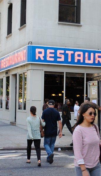 Monk's Restaurant from Seinfeld