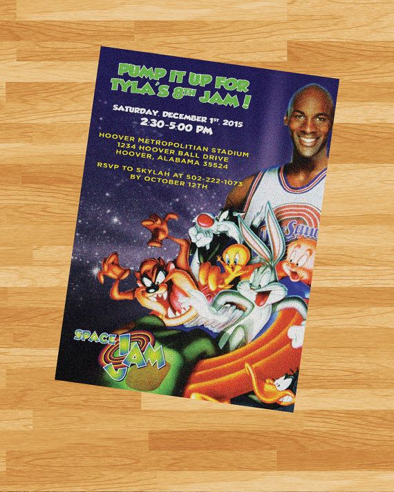 PRINTABLE Space Jam Invitation Grainy by NoteworthyCreative