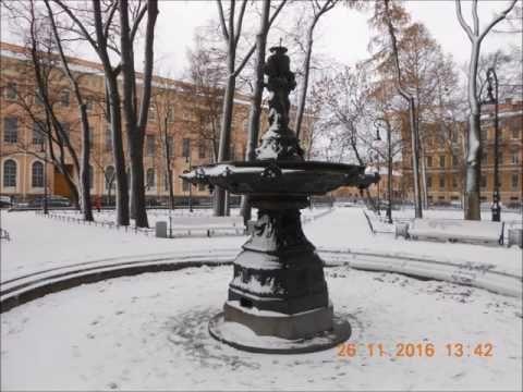 Румянцевский сквер