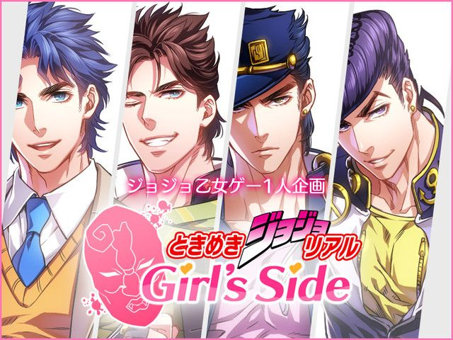 Best online dating sim