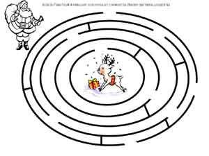 fiches de math labyrinthes maternelle
