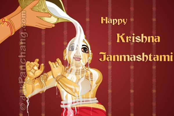 Janmashtami Songs 2016 Mp3 Dj Mix Bollywood Download hindi gujarati
