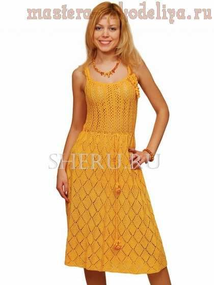 Схема вязания спицами: Ажурный желтый сарафан