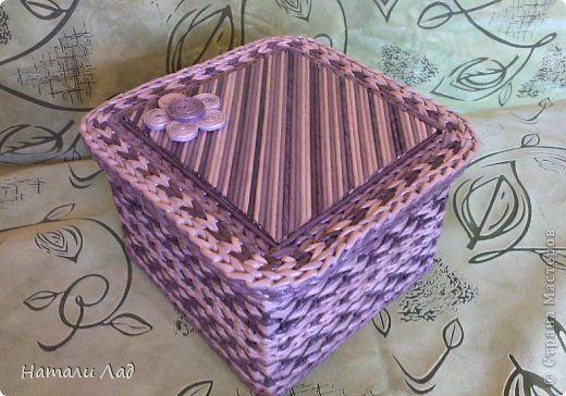 Поделка изделие Плетение Эбеновая коробочка Трубочки бумажные фото 2