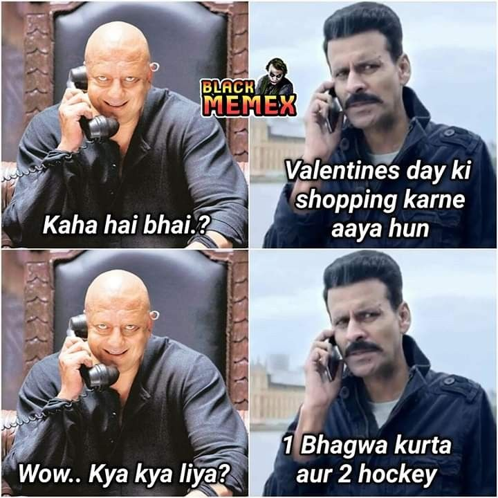 Valentine Day Memes Valentines Day Memes Edgy Memes Funny Memes