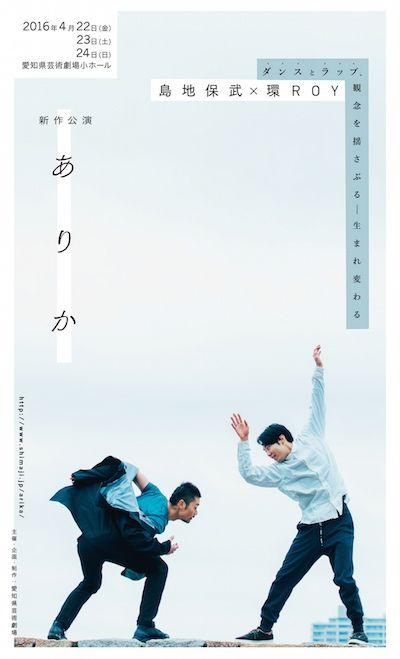 環ROY|news                                                                                                                                                                                 More