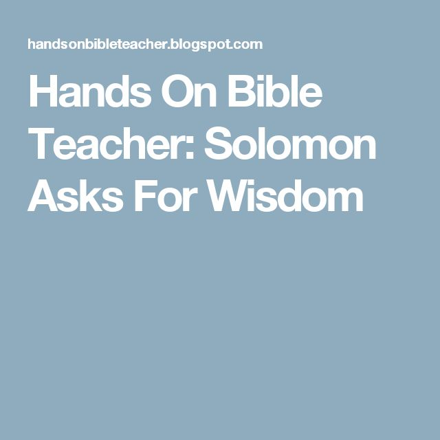 Hands On Bible Teacher: Solomon Asks For Wisdom