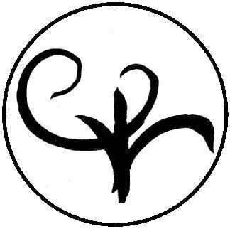 Greek strength symbol