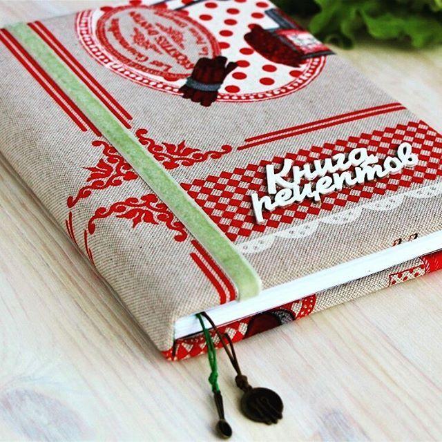 Кулинарная книга рецептов, которую я сделала для Виктории. У нас с ней бартер))). Книга из специальной ткани (для скатертей), которая не впитывает влагу и грязь, ее можно протирать. Две закладки, что очень удобно в использовании. В книге 13 разделов. Разделы - первые блюда - супы - вторые блюда - блюда из мяса - блюда из рыбы - овощные блюда - салаты - закуски - десерты, выпечка - диетические блюда - соусы, джемы - напитки - два раздела для своих блюд. #хендмейд #кухня #бартер #кулинария…