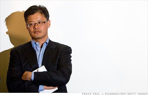 Jerry Yang (Yahoo)
