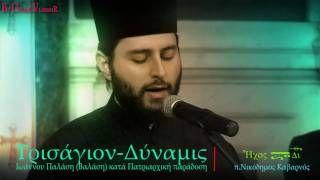 CONCERT DYNAMIS KABARNOS Црној Гори .flv - YouTube