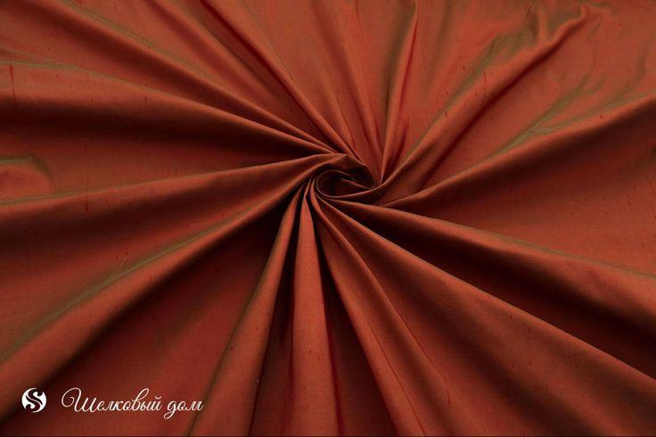 Morning Glory : Красный с зеленым оттенком шёлк