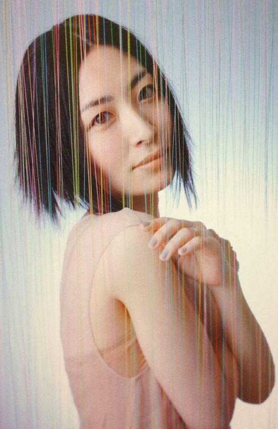 Maaya Sakamoto - More than words