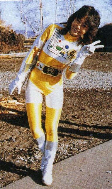 Yellow Four, Choudenshi Bioman