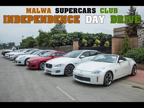 Malwa Supercars Club - Independence Day Celebration Convoy 17' (Indore,India) - WATCH VIDEO HERE -> http://bestcar.solutions/malwa-supercars-club-independence-day-celebration-convoy-17-indoreindia     Car Line Up: Porsche Boxster S | 2 X Porsche Panamera | Audi TT | Nissan FairladyZ | Mercedes Benz S Class W222 | Jaguar XJ | Jeep Wrangler   Video credits to Aashendra Gour YouTube channel
