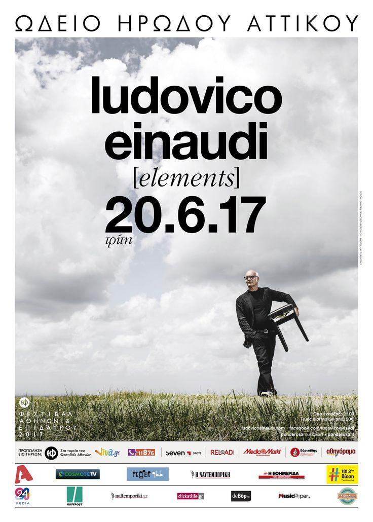 Ludovico Einaudi [elements] • Τρίτη 20 Ιουνίου στο Ηρώδειο