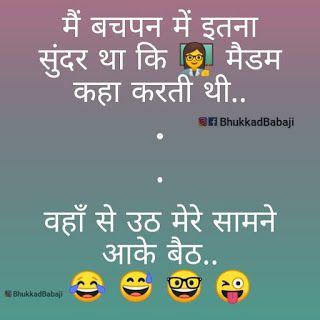 100 Funny Hindi Jokes Majedar Hindi Jokes In 2020 Jokes In