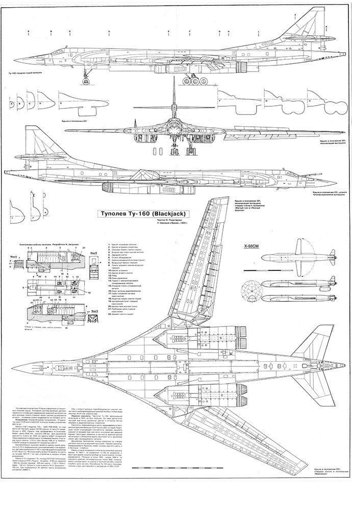 Pls 100104 1 100 Tupolev Tu 160 Blackjack Full Size Scale Plans 2xa1 Format Airplane Design Aircraft Modeling Aircraft Design