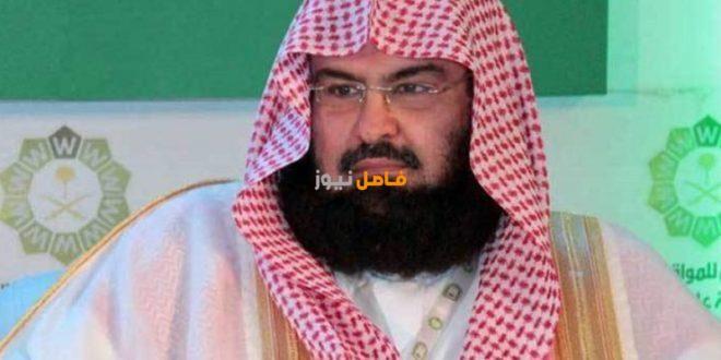 حقيقة وفاة الشيخ عبدالرحمن السديس امام الحرم ظهر اليوم Hats Beanie Fashion