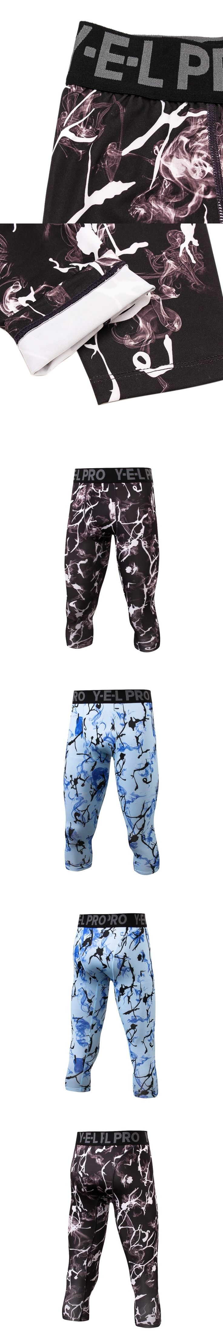 2017 New Brand Fitness Work Out Printed Men Compression Pant Men's Bodybuilding Fitness Pant Legging S3