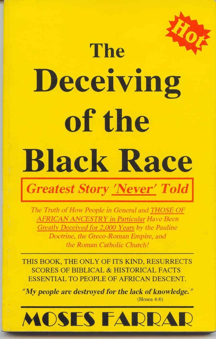 1105 best books to tell the truth images on pinterest black the deceiving of the black race greatest story never told fandeluxe Images