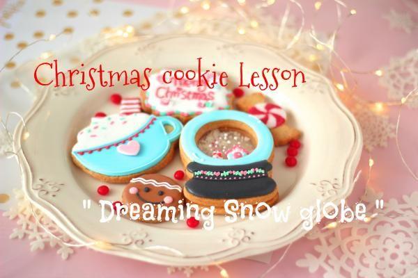 """アイシングクッキーの中にクッキーが入っている新感覚のクッキーが可愛すぎる""""Y&Csweets""""さんをご紹介します。こんなの見たことある!?まるでアクセサリーみたいな可愛い見た目にきゅんっとするアイシングクッキーはキットも販売しているので要チェック!"""
