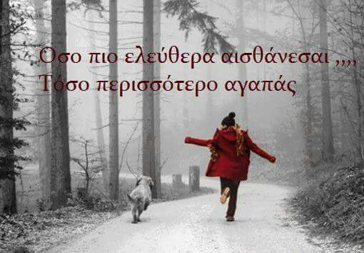 Be free....