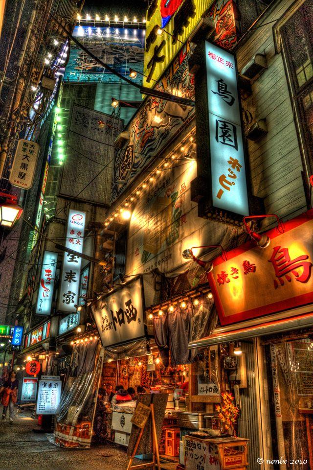 新宿ションベン横丁(現 思い出横丁) - HDR_nonbe
