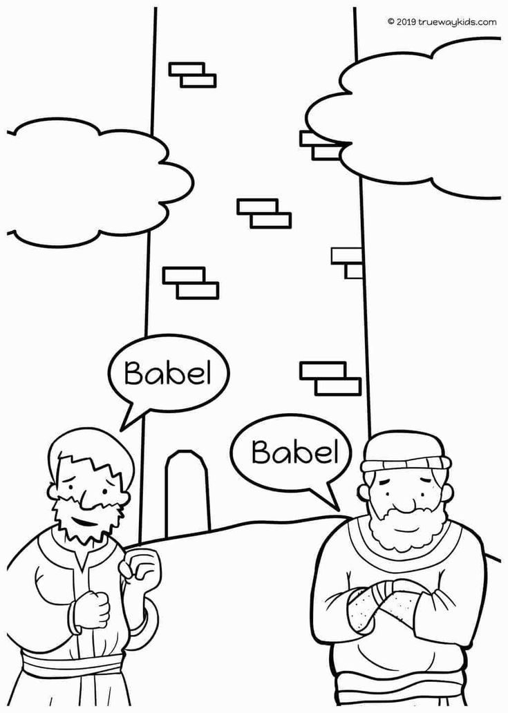 The Tower Of Babel Free Printable Bible Lesson For Preschoolers