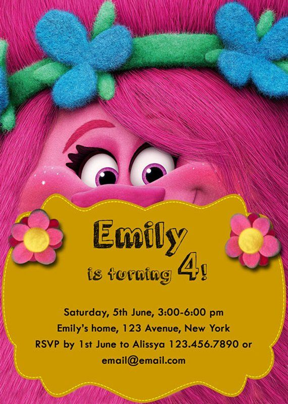 trolls movie invitation 2016  trolls invitation  trolls birthday party invite  trolls birthday