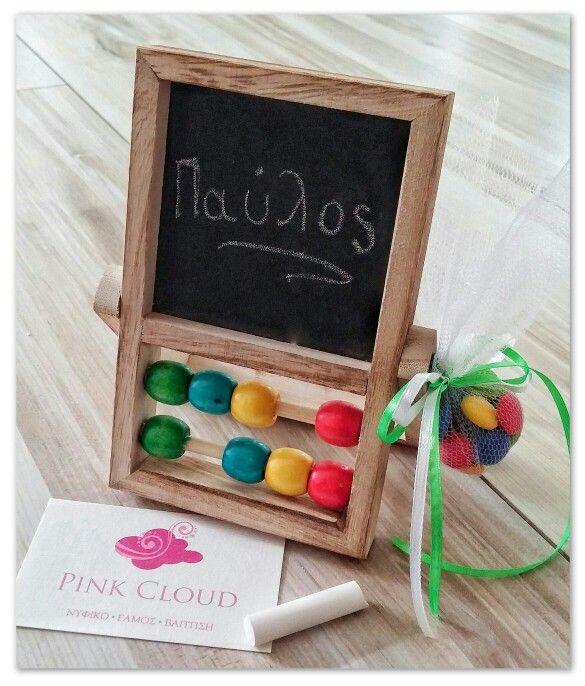 Μπομπονιερα#pink_cloud#βαπτιση#μαυροπινακας#αριθμητηριο#back_to_school#chalkboard