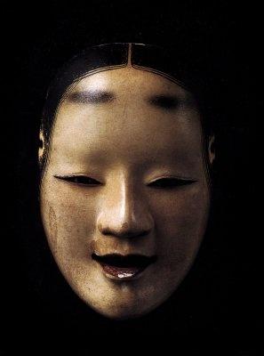 Waka Onna -- Nō Theater traditional mask