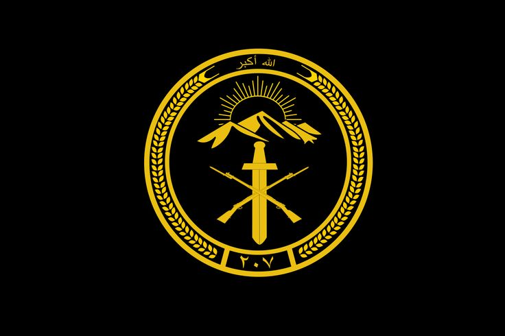Afghan National Army 207 Corps