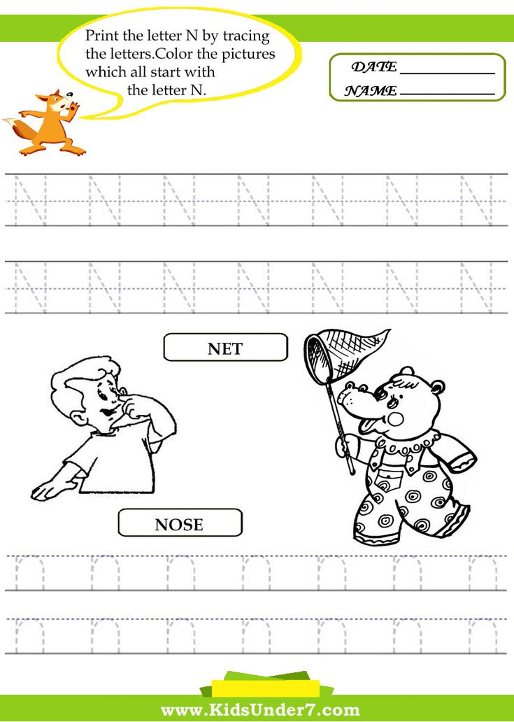 Alphabet Worksheets Ace And Print Letter N Traceable