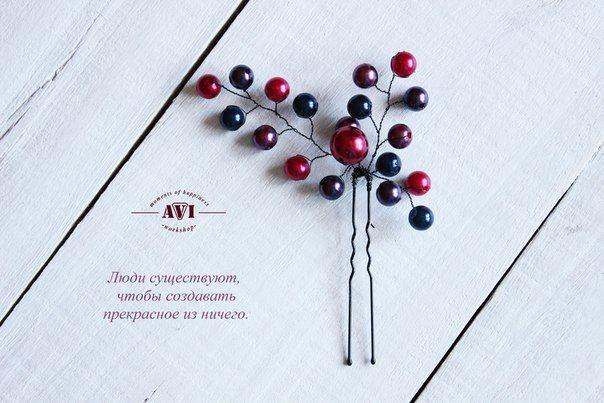 Алёна Авилова