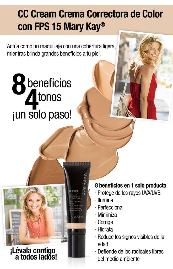 COLOR + CORRECCION: BENEFICIOS DE LA CC CREAM