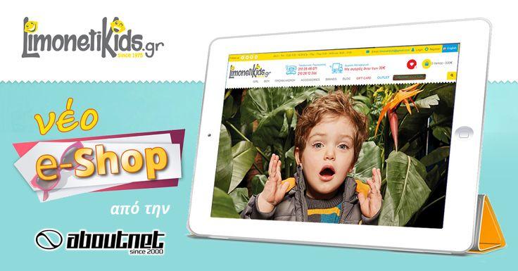 Η #aboutnet δημιούργησε το νέο #eshop της εταιρίας Limoneti Kids με παιδική και βρεφική ένδυση. Μπορείτε να το επισκεφθείτε στο www.limonetikids.gr