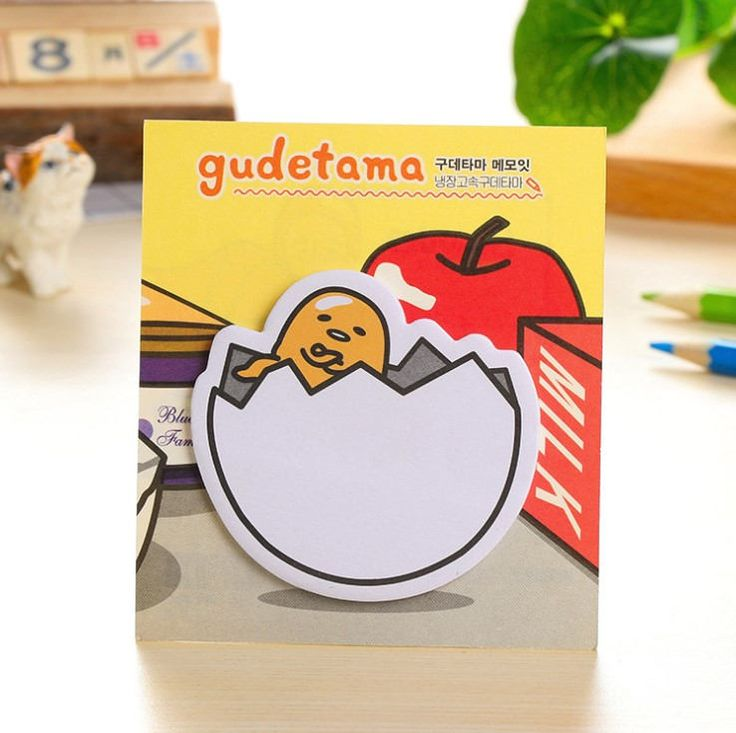 Kawaii Gudetama Sticky Note, Notepads, Memo Pads, Reminder Notes, Memo Pad Stickers by GinkoSupplies on Etsy