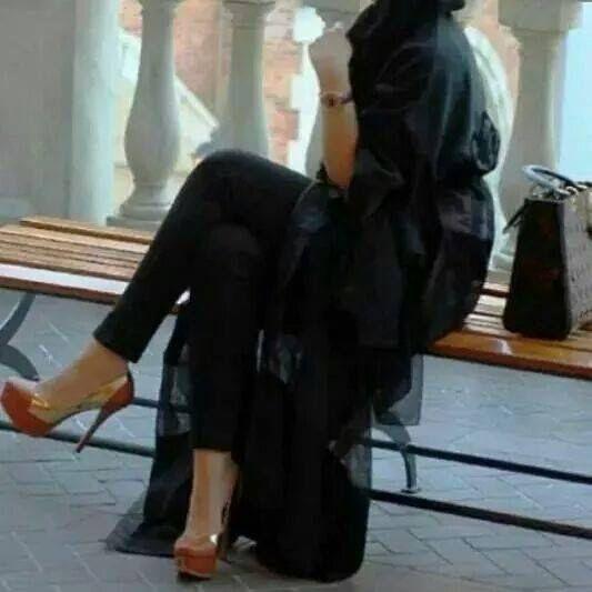 Arab Swag And Swag
