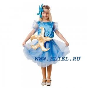 Карнавальные костюмы морская тема