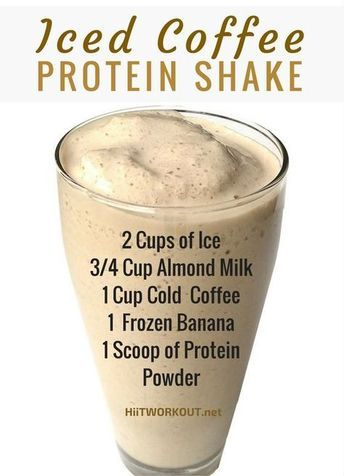 These recipe! It is super filling (holds over until lunch), low in calories, high in protein, and the perfect morning drink and weight loss! (about 115 calories )
