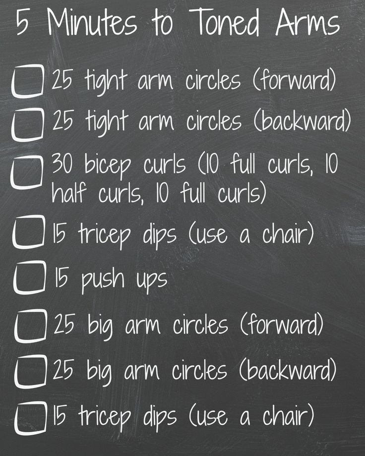 Tone up those arms in just 5 minutes a day, no gym or equipment necessary! For the bicep curl exercises - you can use light weights or resistance bands if you have them at home. If not, no problem!...
