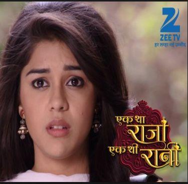 Shocking! Raja to DIE in Zee TV's Ek Tha Raja For detail click on below link:   http://www.playkardo.tv/47863-shocking-raja-die-zee-tvs-ek-tha-raja/