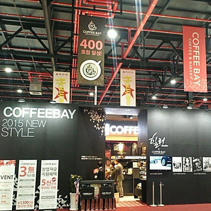 [커피베이 속보] 커피베이는 지금 제39회 프랜차이즈창업박람회 참가 중~ SETEC 전시관에서 만나요 :) * 프랜차이즈 창업박람회 기간 : 1월 15일(목) ~ 1월 17일(토)